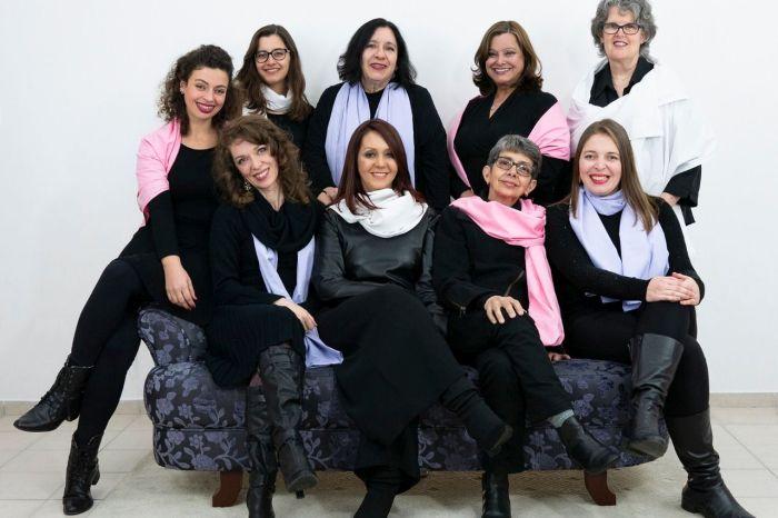 Grupo Nymphas 40 anos