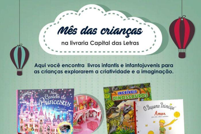 """CAA/PR e Capital das Letras lançam promoção """"Mês das Crianças"""""""