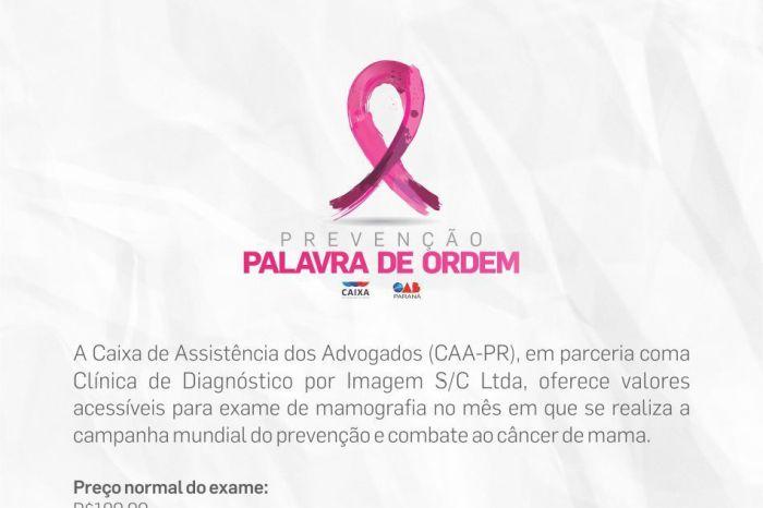 CAA/PR oferece exames de mamografia a baixo custo em Pato Branco